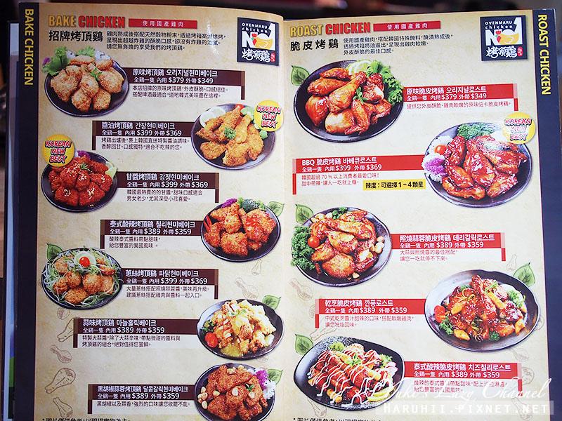 烤頂雞韓式烤雞6