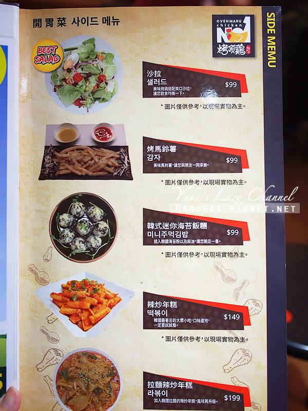 烤頂雞韓式烤雞19