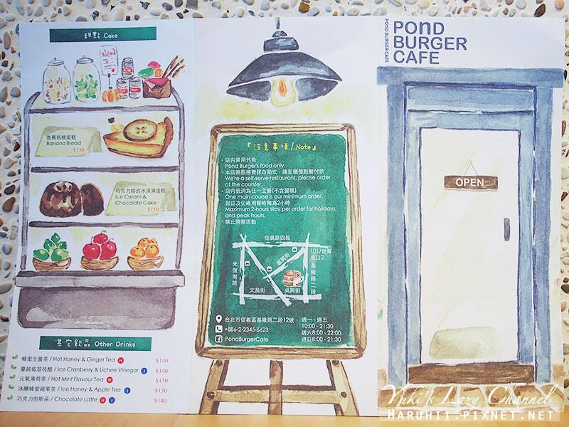 POND BURGER CAFE4