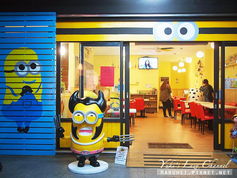 兵工廠美式漢堡小小兵餐廳