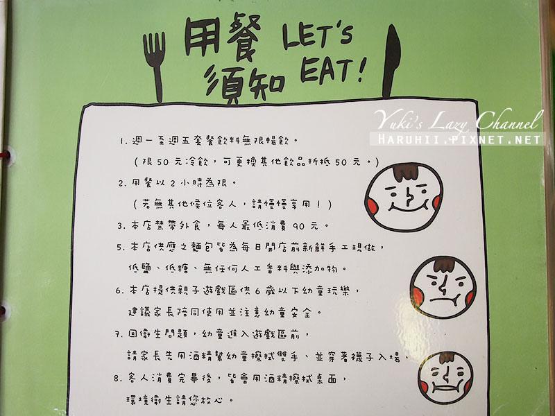 兵工廠美式漢堡小小兵餐廳3