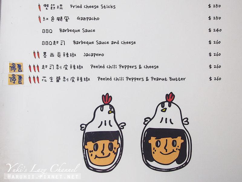 兵工廠美式漢堡小小兵餐廳8