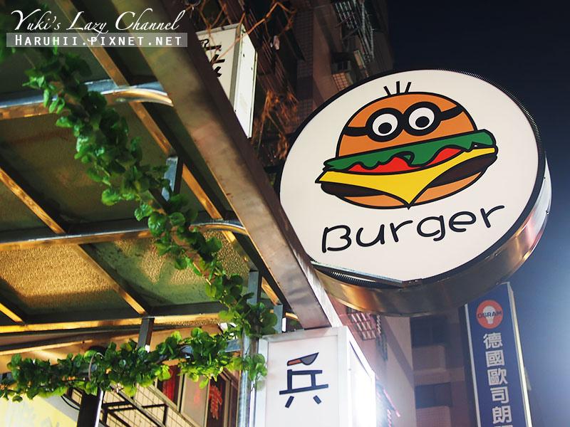兵工廠美式漢堡小小兵餐廳9