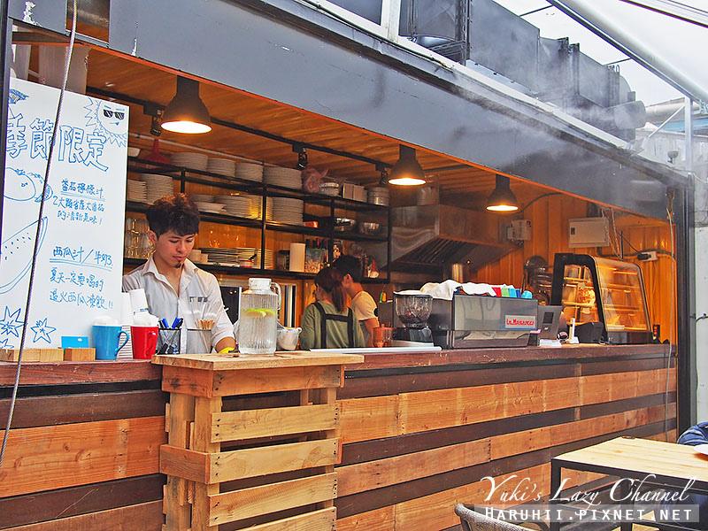 Nomads Expo Cafe 游睦咖啡4