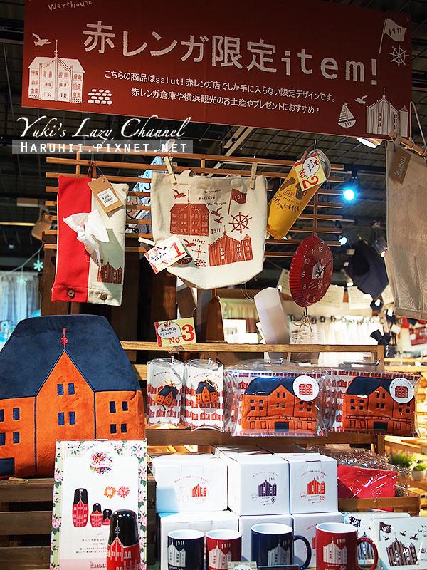 橫濱紅磚倉庫赤煉瓦倉庫26