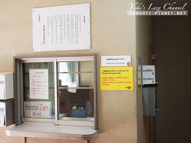 橫濱HostelZen別館2