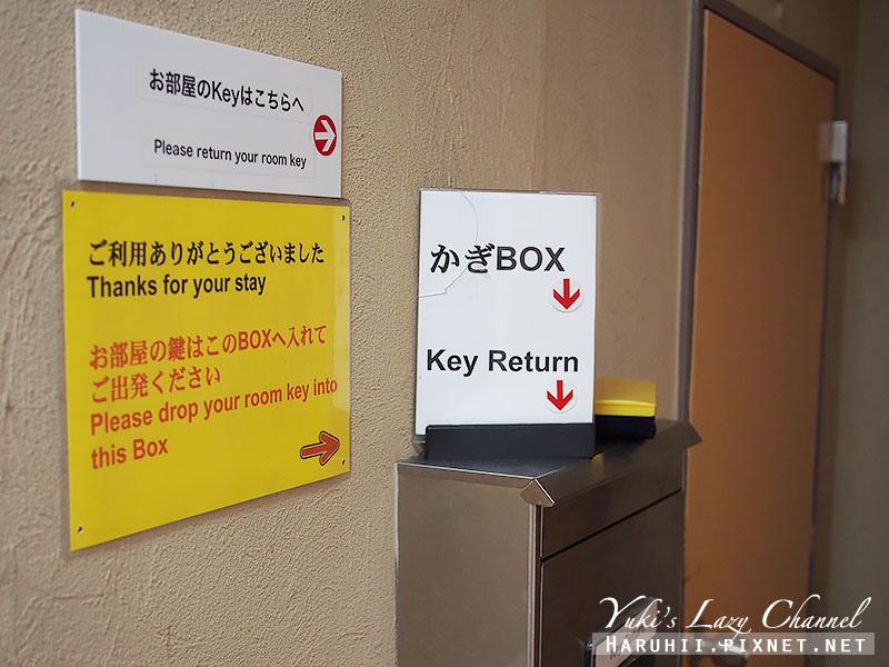 橫濱HostelZen別館3