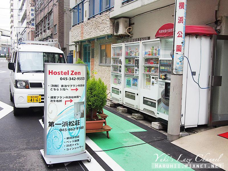 橫濱HostelZen別館4