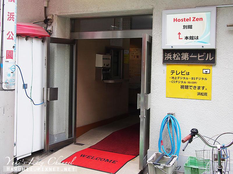 橫濱HostelZen別館5