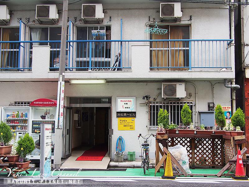 橫濱HostelZen別館7
