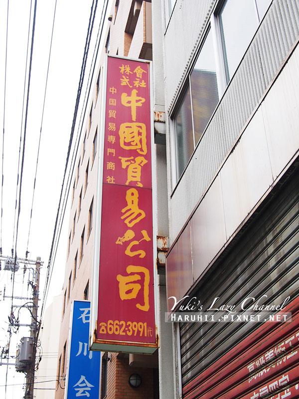 橫濱HostelZen別館9