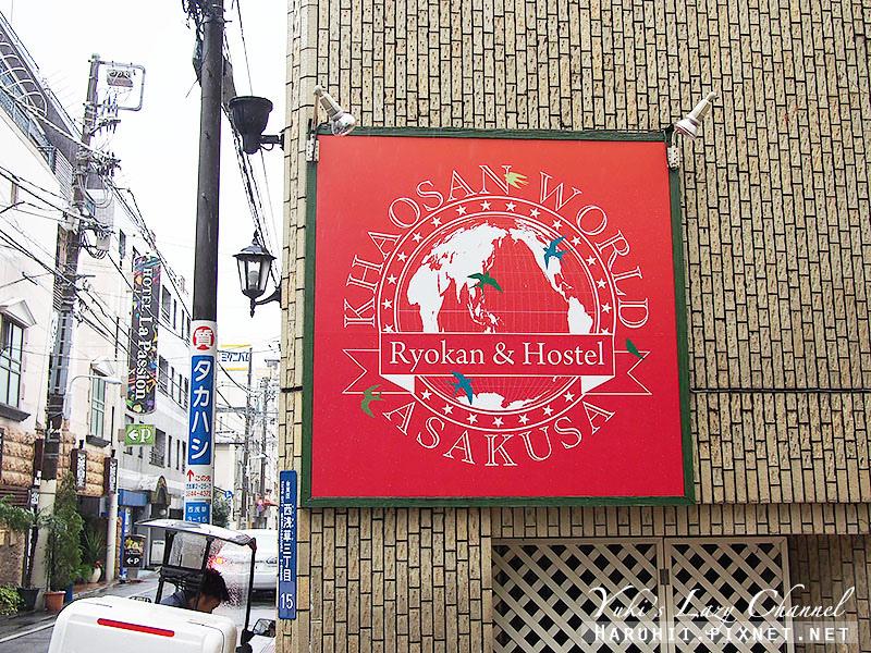 東京考山世界旅館Khaosan World Asakusa RYOKAN & HOSTEL