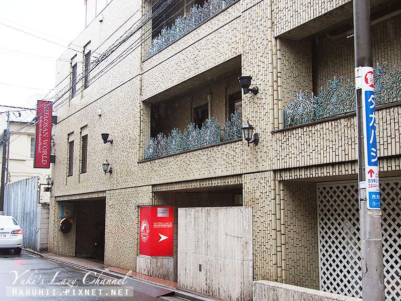 東京考山世界旅館Khaosan World Asakusa RYOKAN & HOSTEL1
