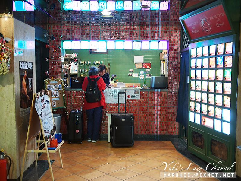 東京考山世界旅館Khaosan World Asakusa RYOKAN & HOSTEL2