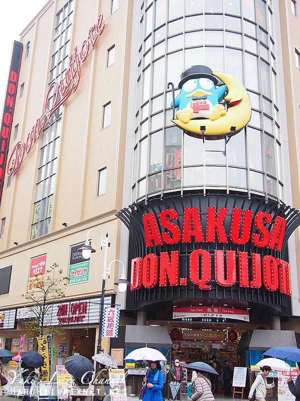 東京考山世界旅館Khaosan World Asakusa RYOKAN & HOSTEL24