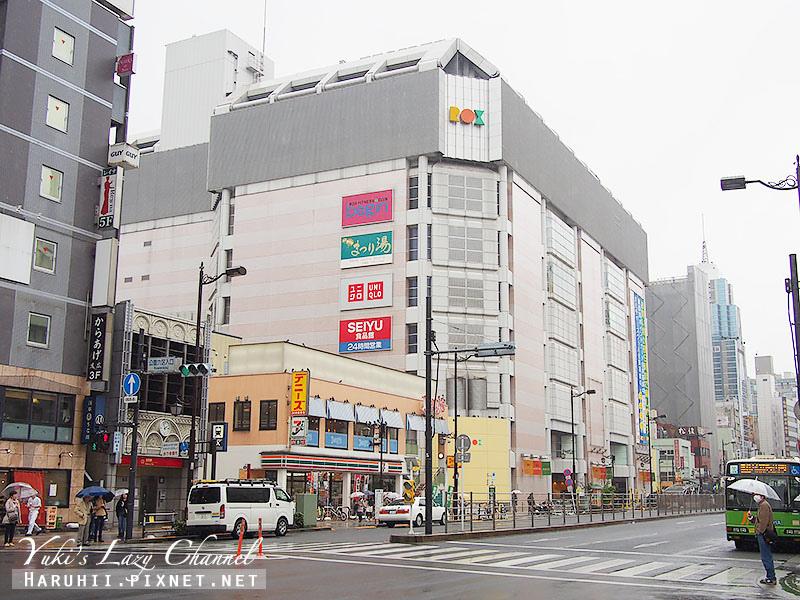 東京考山世界旅館Khaosan World Asakusa RYOKAN & HOSTEL27