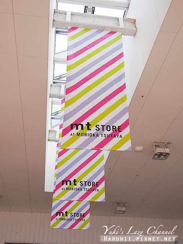 mt Store盛岡1