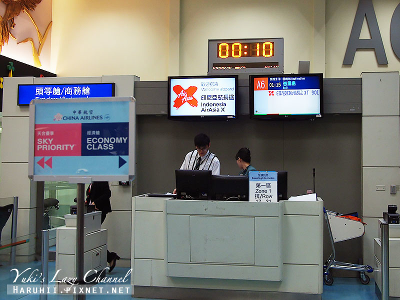 AirAsia直飛峇里島(巴里島)商務艙8