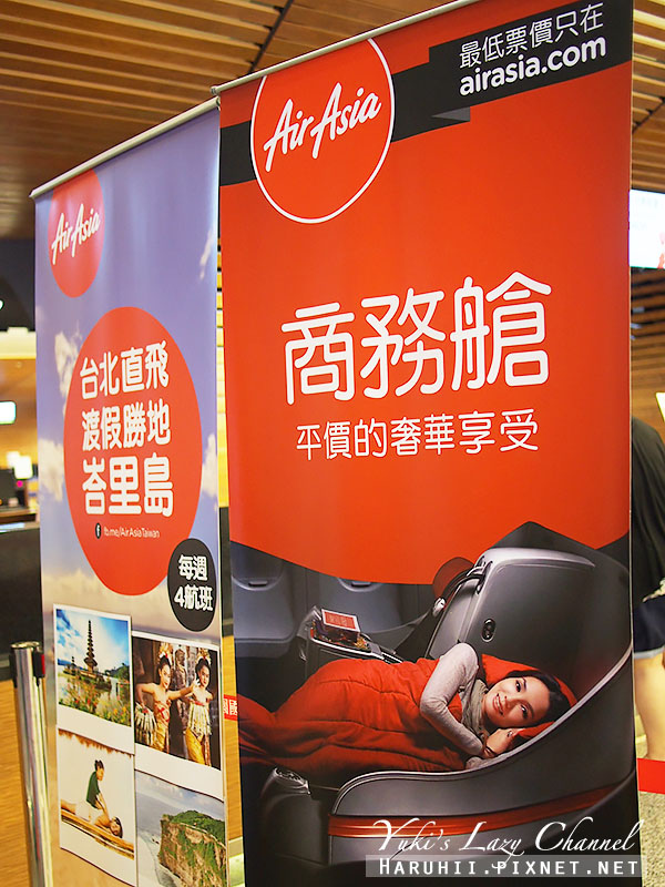 AirAsia直飛峇里島(巴里島)商務艙10