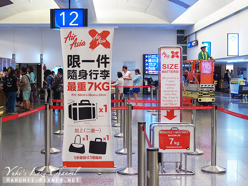 AirAsia直飛峇里島(巴里島)商務艙13