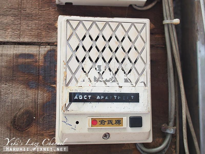 AGCT apartment2
