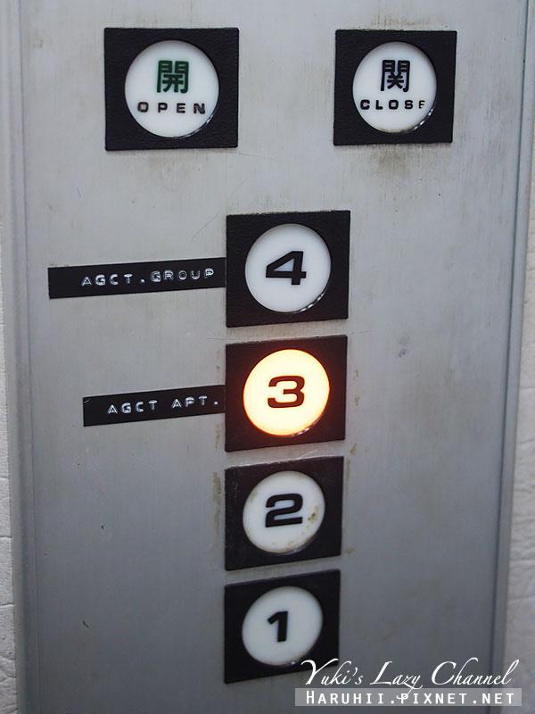 AGCT apartment8
