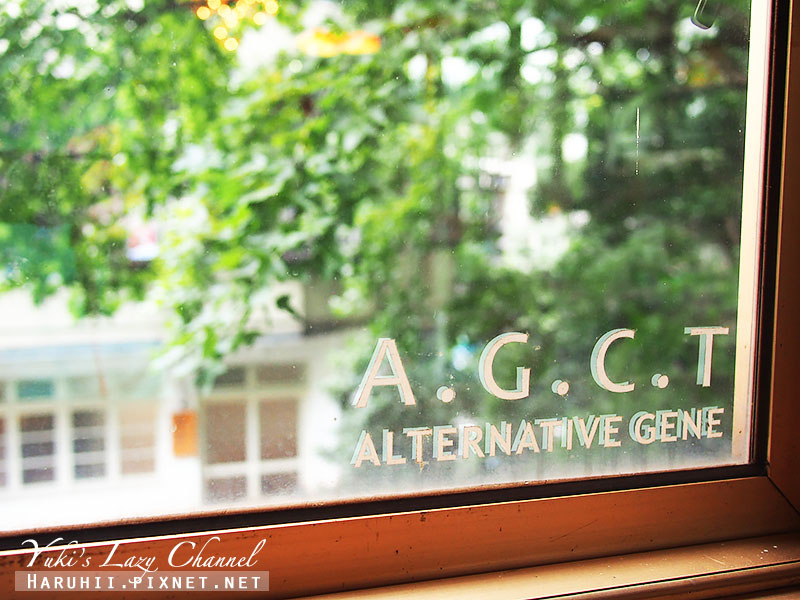 AGCT apartment21