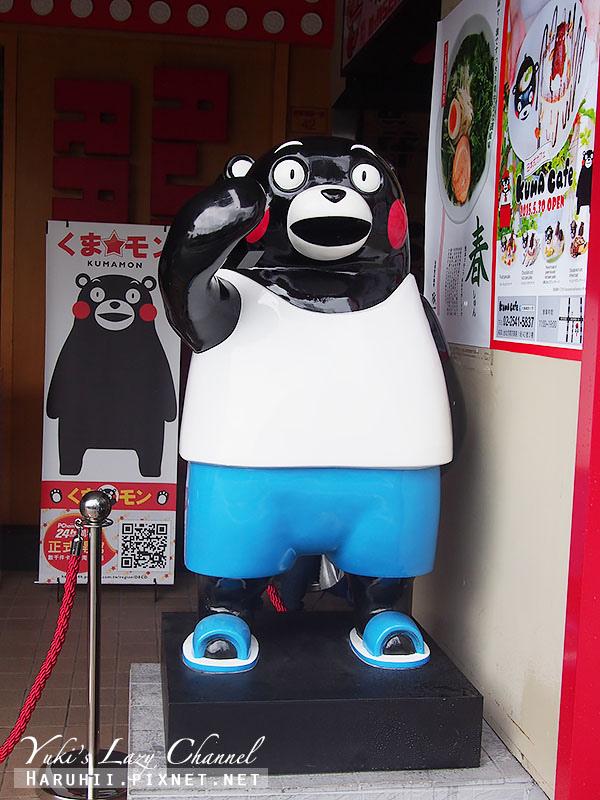 台北KumaCafe4