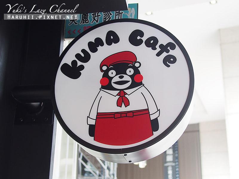 台北KumaCafe7