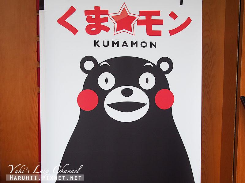 台北KumaCafe9
