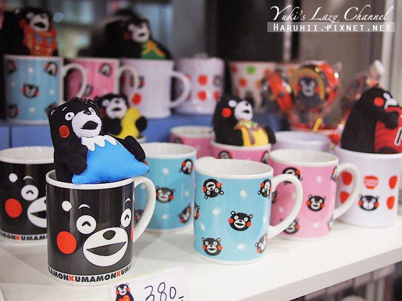 台北KumaCafe22