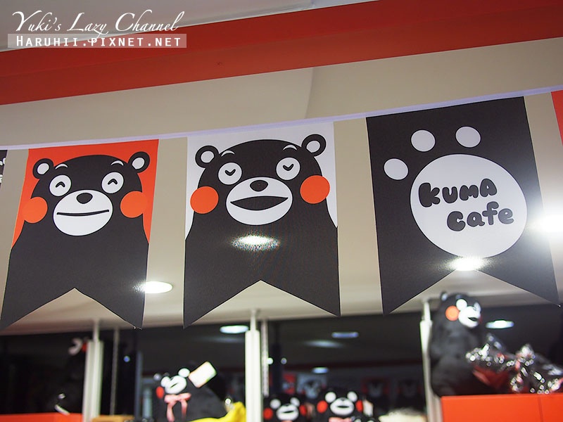 台北KumaCafe24