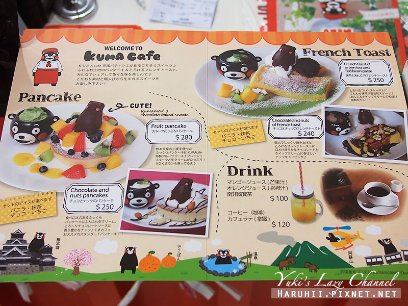 台北KumaCafe30