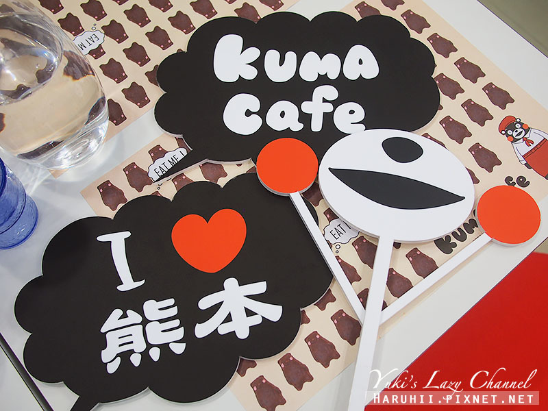 台北KumaCafe31