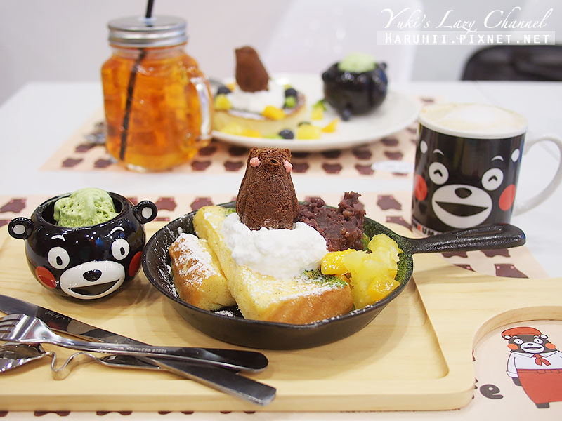 台北KumaCafe36