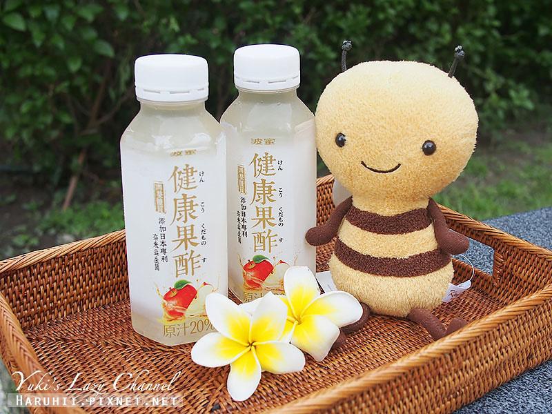 波蜜健康果醋1