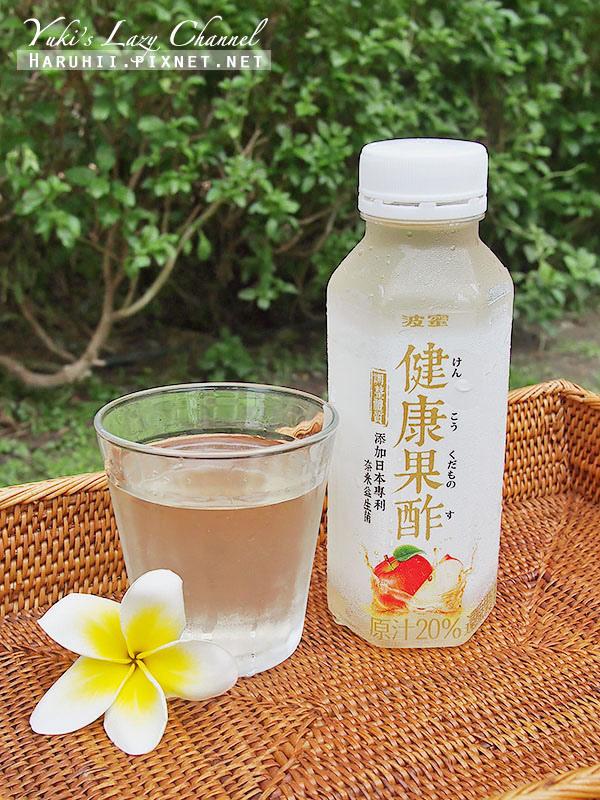 波蜜健康果醋9