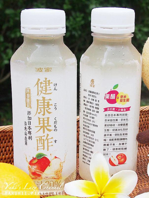 波蜜健康果醋12