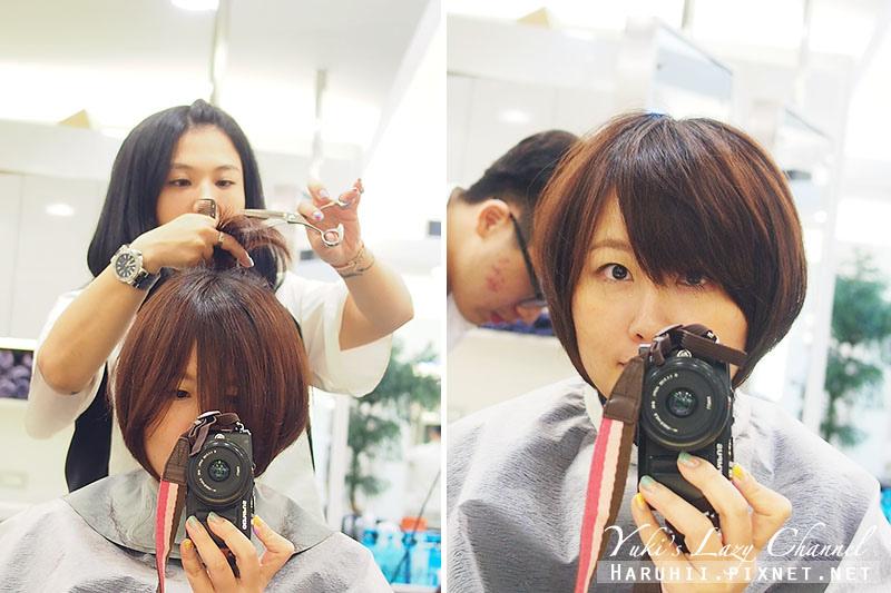 PLUUS美髮11