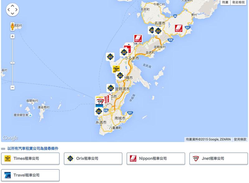 tabirai沖繩租車8