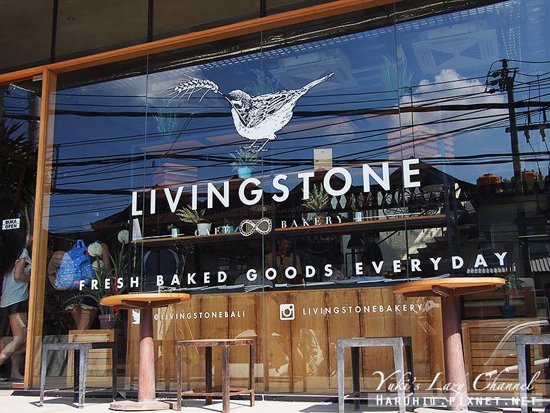 峇里島美食咖啡推薦LIVINGSTONE2