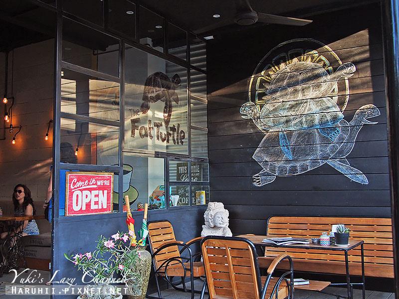 峇里島美食咖啡推薦FAT TURTLE