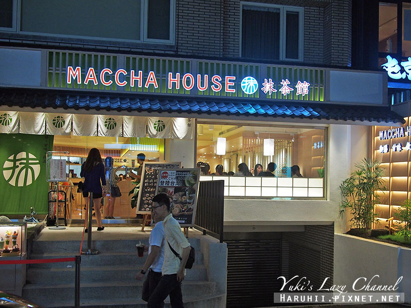 MACCHA HOUSE抹茶館