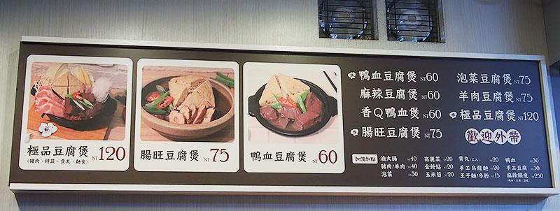 MR雪腐4