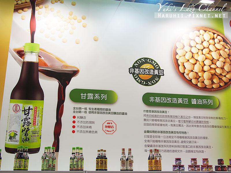 金蘭無添加醬油7