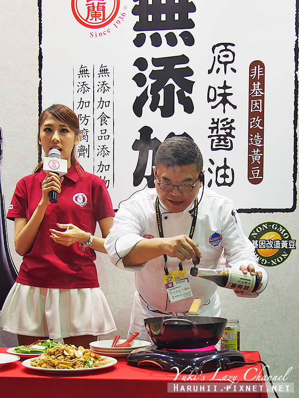 金蘭無添加醬油21