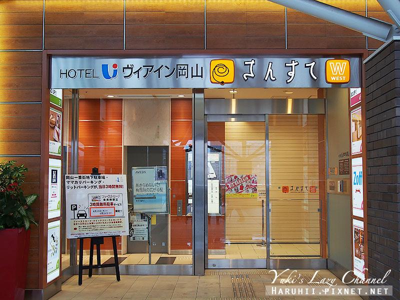 hotelVIAINN岡山25