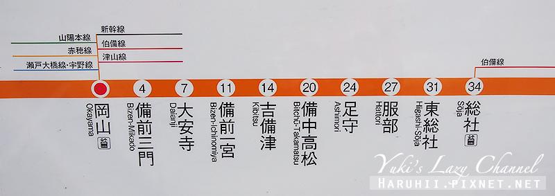 岡山吉備津神社1