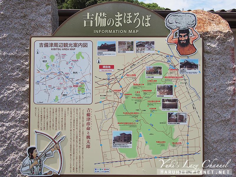 岡山吉備津神社5