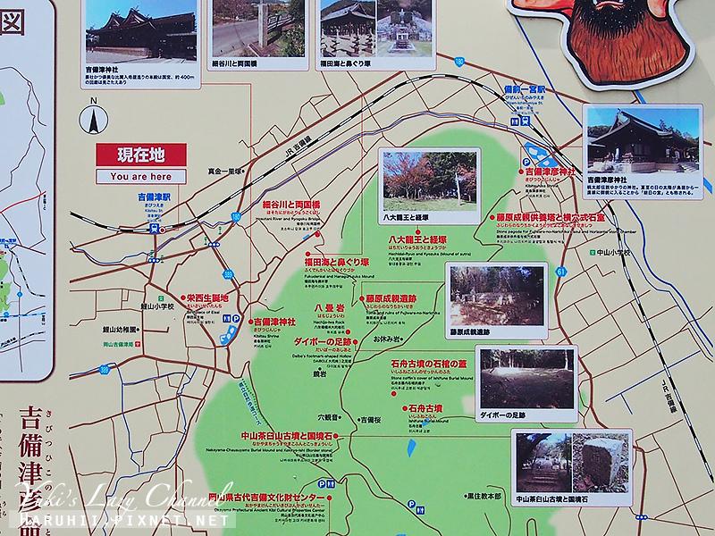 岡山吉備津神社6